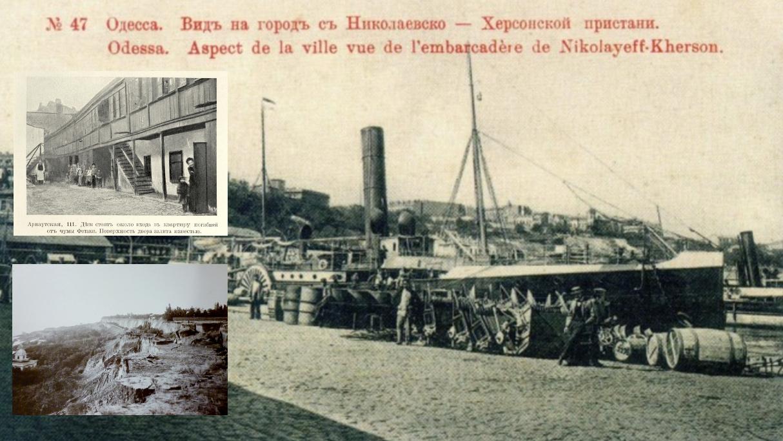 Катастрофы в истории Одессы: как это было? «фото»