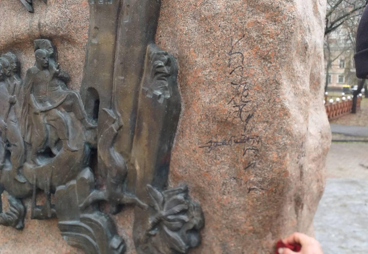 Вандалы разрисовали памятник атаману Головатому (фото) «фото»