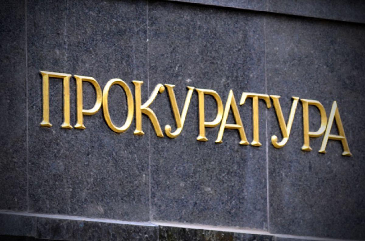 В Одессе пытались захватить молдавское консульство «фото»