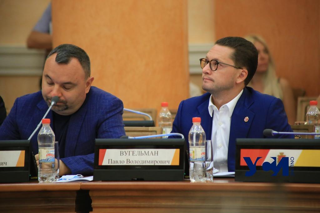 Труханов назначил «преемника» на время своей болезни «фото»