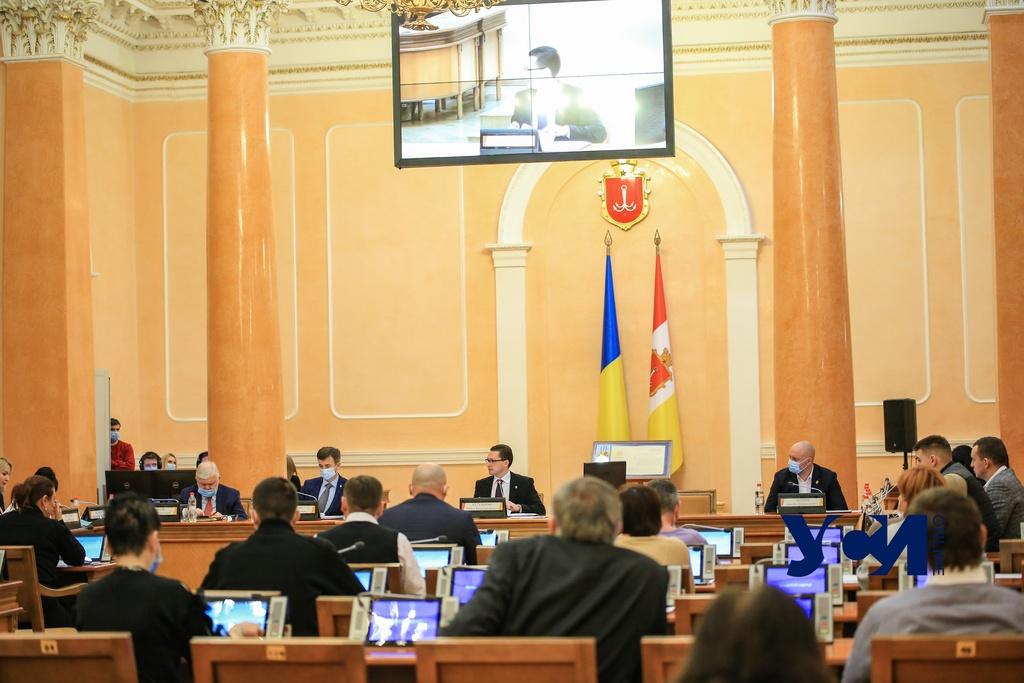 Проект бюджета Одессы на 2021 год: дотации тепловикам и ОГЭТ сохранят «фото»