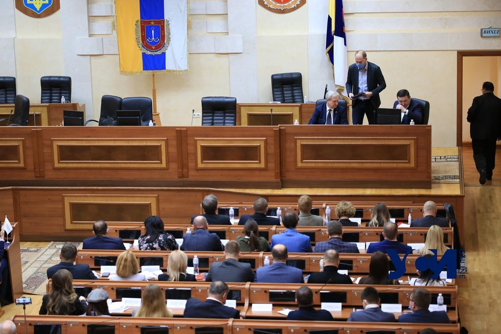 В Одессе проходит историческая первая сессия райсовета (фото, трансляция) Обновляется «фото»