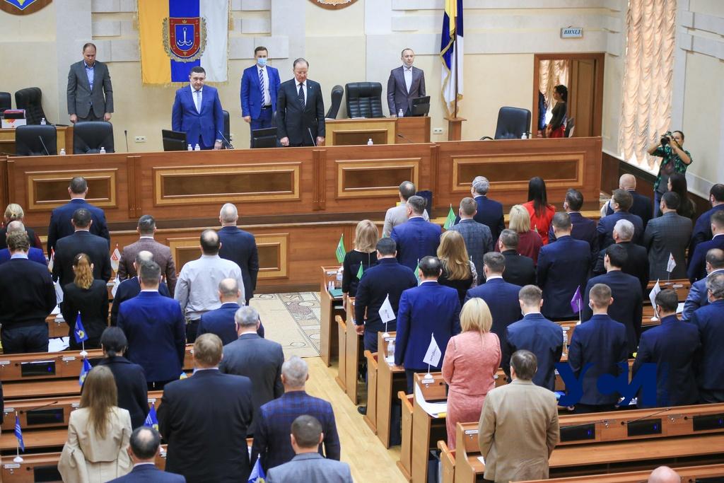 Сессия Одесского облсовета: приняли бюджет и назначили замов председателя (фото) «фото»