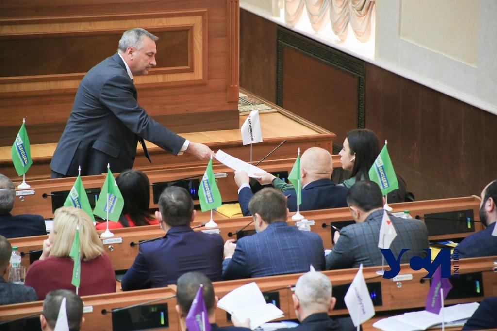 На «Здоровье Одещины» в 2021 году выделят 157 миллионов «фото»