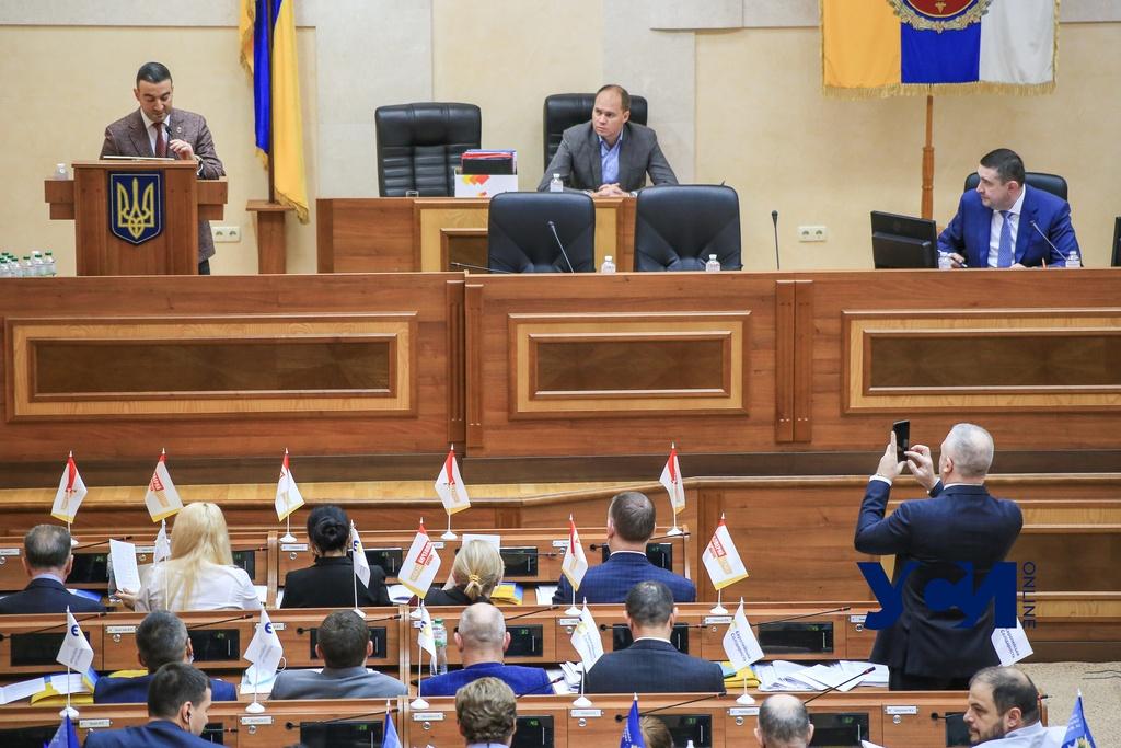 Одесский облсовет принял бюджет на 2021 год в размере 4,8 миллиарда (фото) «фото»