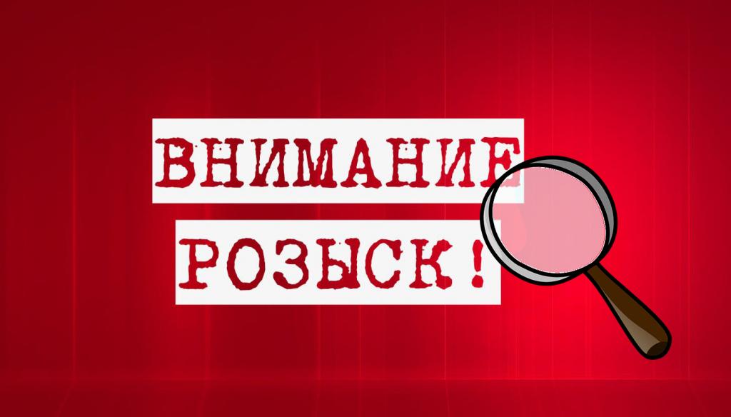 Сбежала в четвертый раз: одесская полиция опять разыскивает бывшую воспитанницу «Світанка» (фото) «фото»