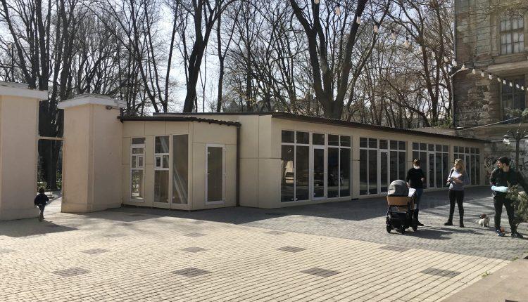 Частник проиграл в Верховном суде дело о застройке Летнего театра «фото»