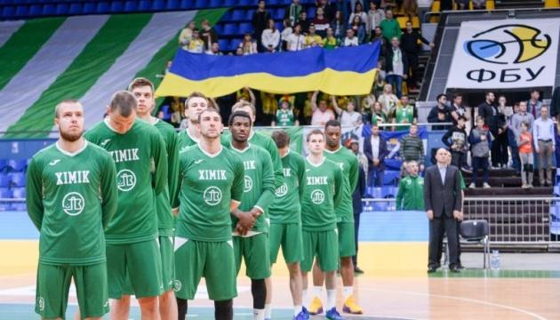 «Динамо Одесса» и «Химик» приостанавливают выступление в украинской баскетбольной Суперлиге «фото»