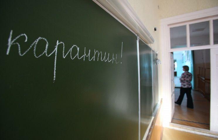 Из-за COVID-19 и ОРВИ в Одессе закрывают школы и детсады «фото»