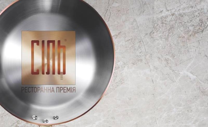Одесские кафе и рестораны получили престижную премию «Соль» «фото»
