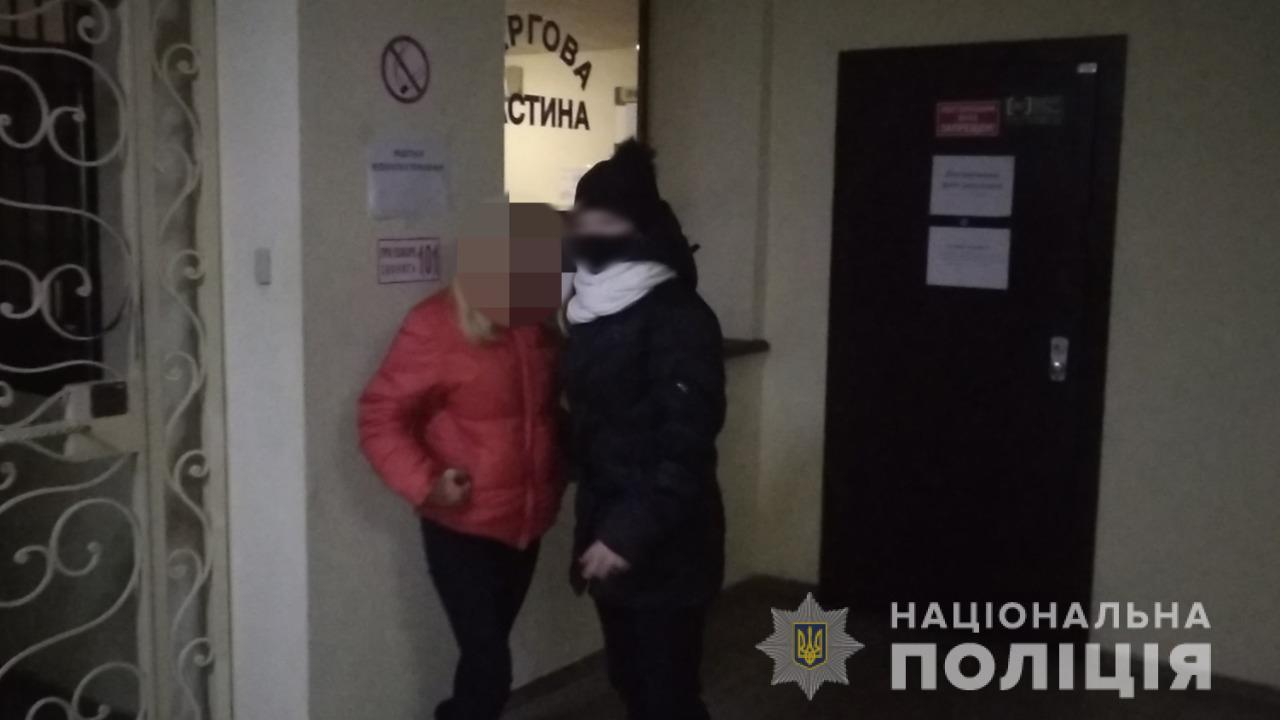 Пропавшую 14-летнюю девочку из Луцка нашли под Одессой (фото, видео) «фото»