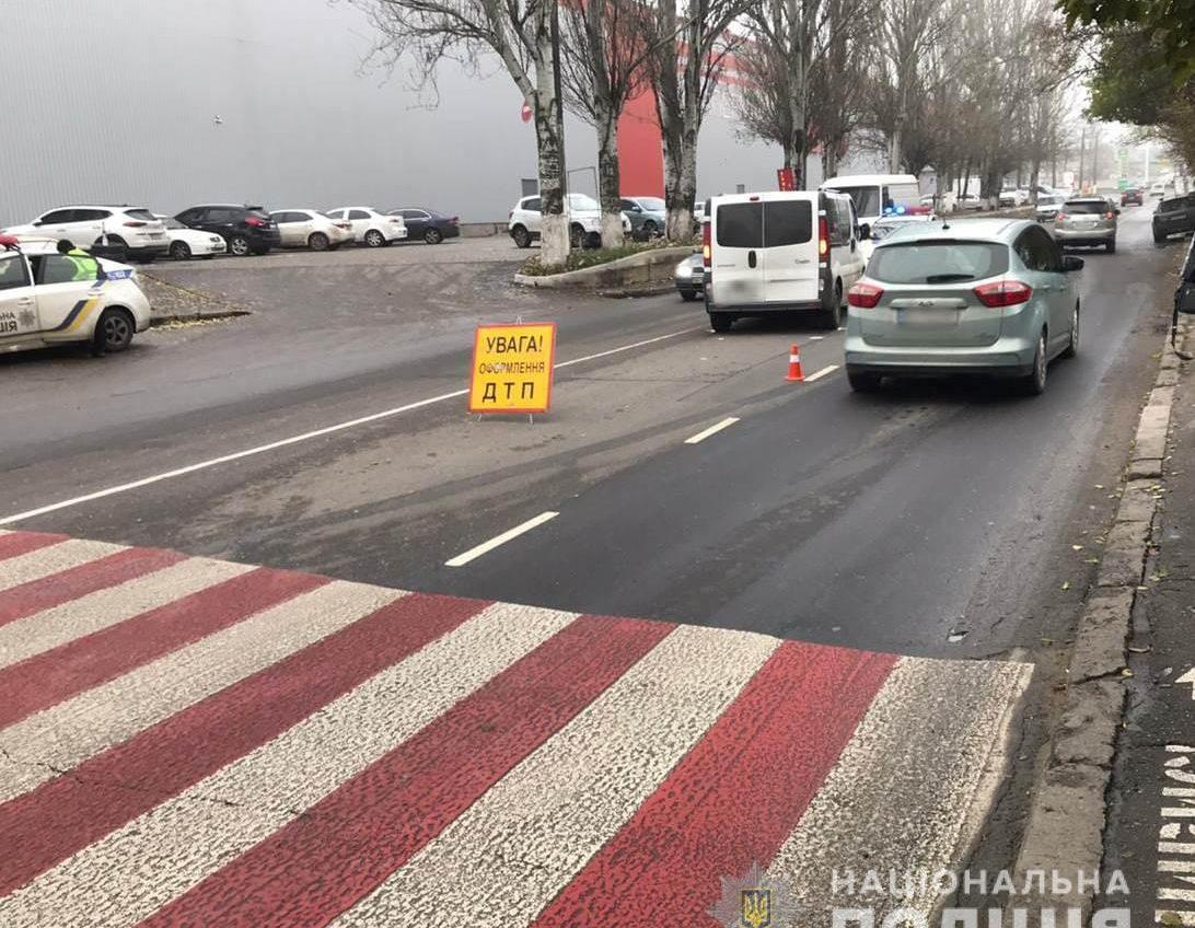 Утром на Молдаванке сбили пешехода «фото»