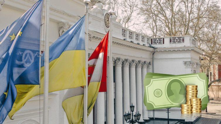 Одесские депутаты готовятся принимать бюджет: на что будем тратить деньги «фото»