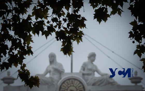 Cуббота в Одессе будет туманной и пасмурной «фото»