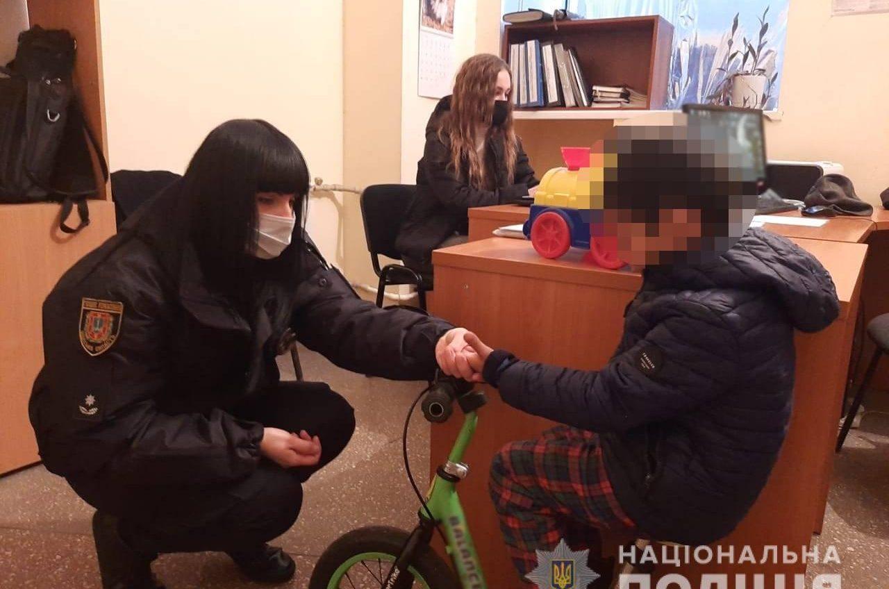 В Одессе нашли маму мальчика, который потерялся во время игры в прятки «фото»