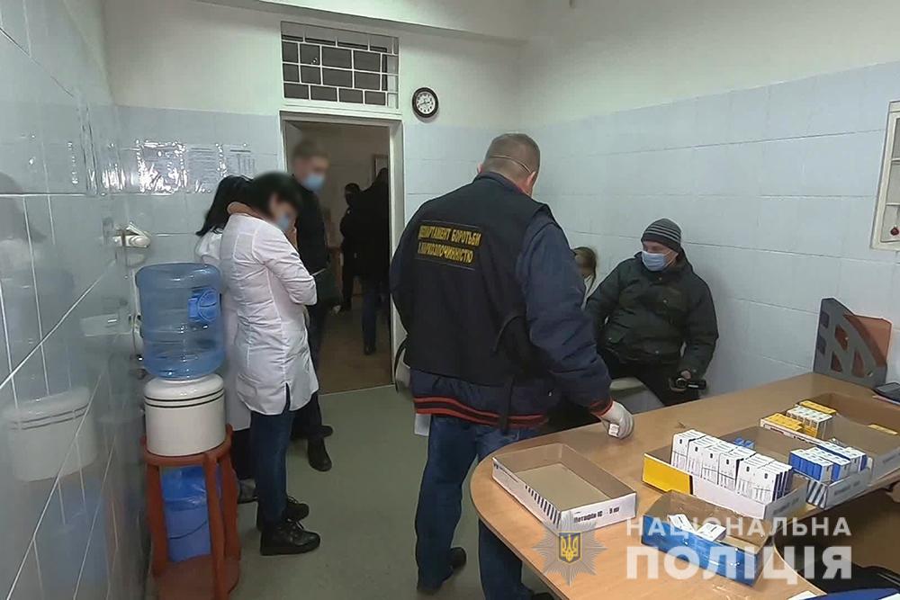 Работники медцентра Одессы незаконно выписывали рецепты на наркотики (фото, видео) «фото»