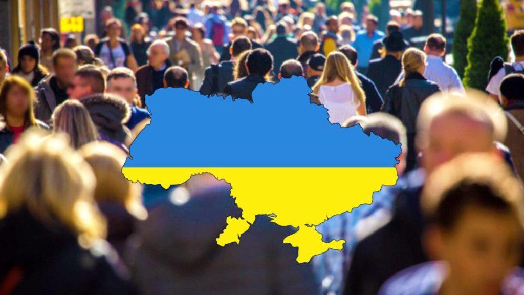 В Украине проведут электронную перепись населения в 2023 году «фото»