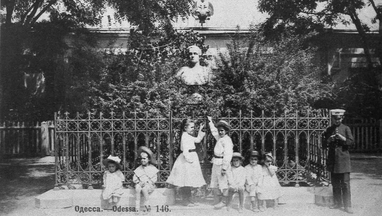 Путешествие по Одессе: памятники, которых нет (фото) «фото»