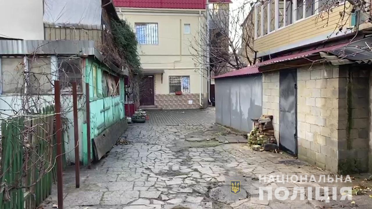 Одесситка выдурила у пожилых супругов 85 тысяч (фото, видео) «фото»