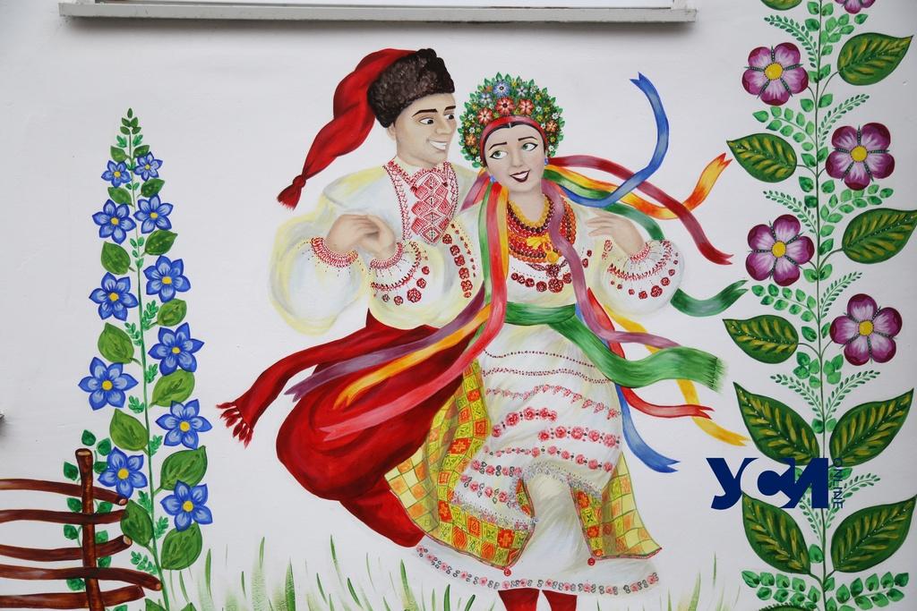 На Екатерининской появился украинский дворик (фото) «фото»