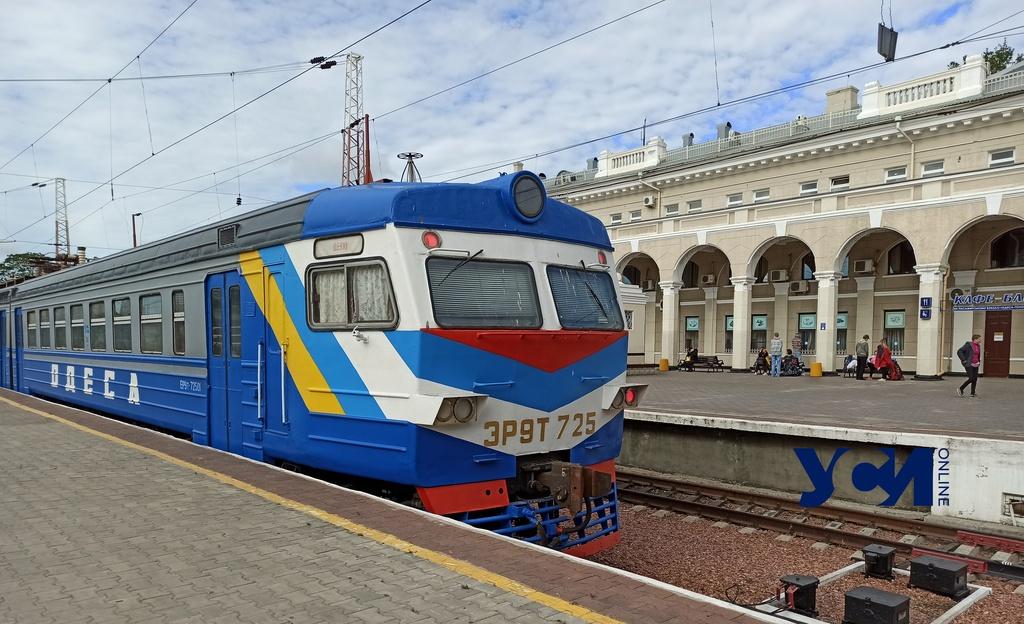 Расписание электричек и поездов в Одесской области изменится с 13 декабря «фото»
