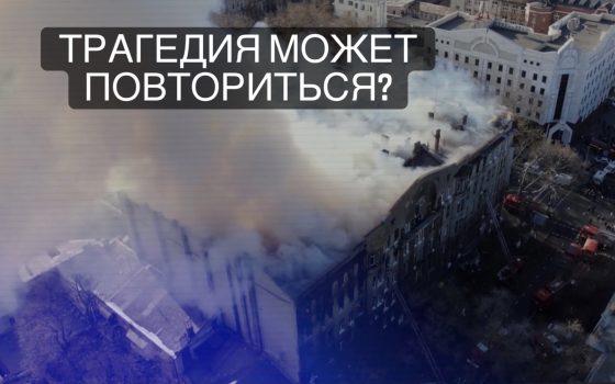 Годовщина на Троицкой — скоро на УСИ.онлайн «фото»