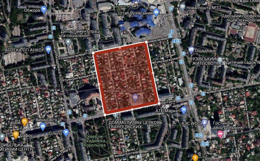В мэрии изучат вероятные экопоследствия при застройке частного сектора на Таирова «фото»