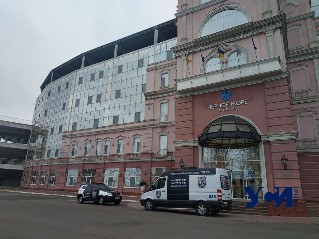 Новый владелец стадиона «Черноморец» принялся за аудит помещений (фото, документ) «фото»