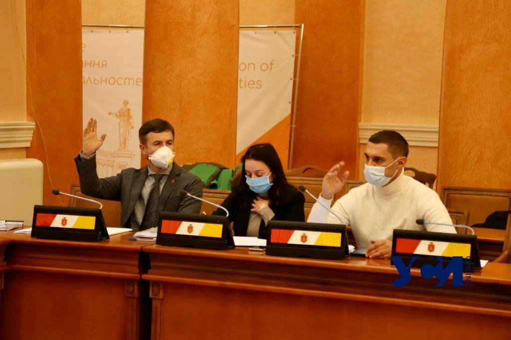 Бюджетная комиссия горсовета выбрала руководство и начала работу (фото) «фото»