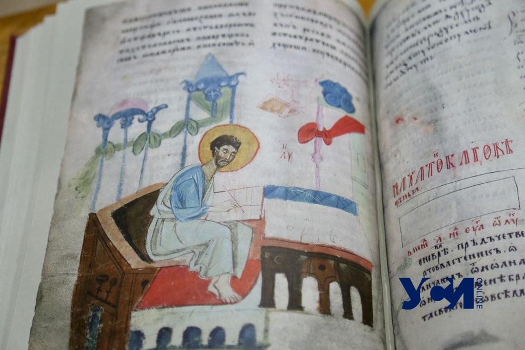 В Одессе представили книги Киевской Руси (фото) «фото»
