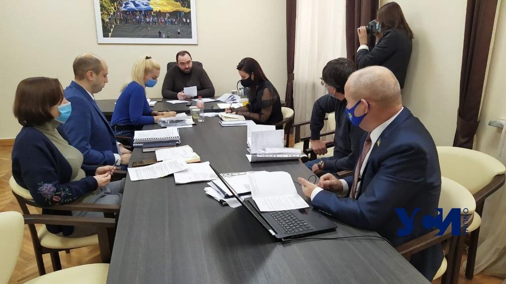 В 2021 году у Одесской области будет в два раза меньше денег на развитие «фото»