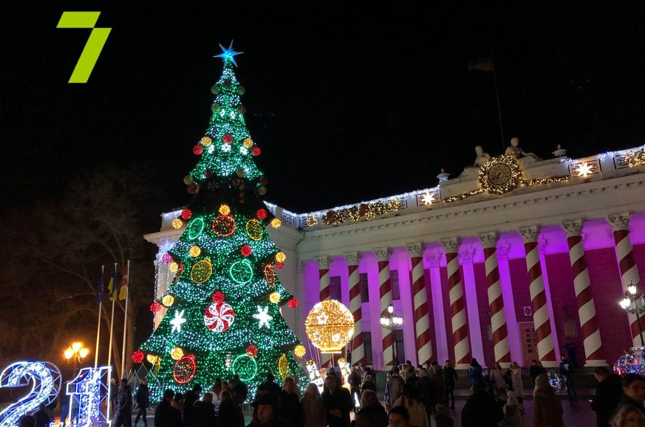 Подсветка главной елки Одессы оказалась неисправной «фото»