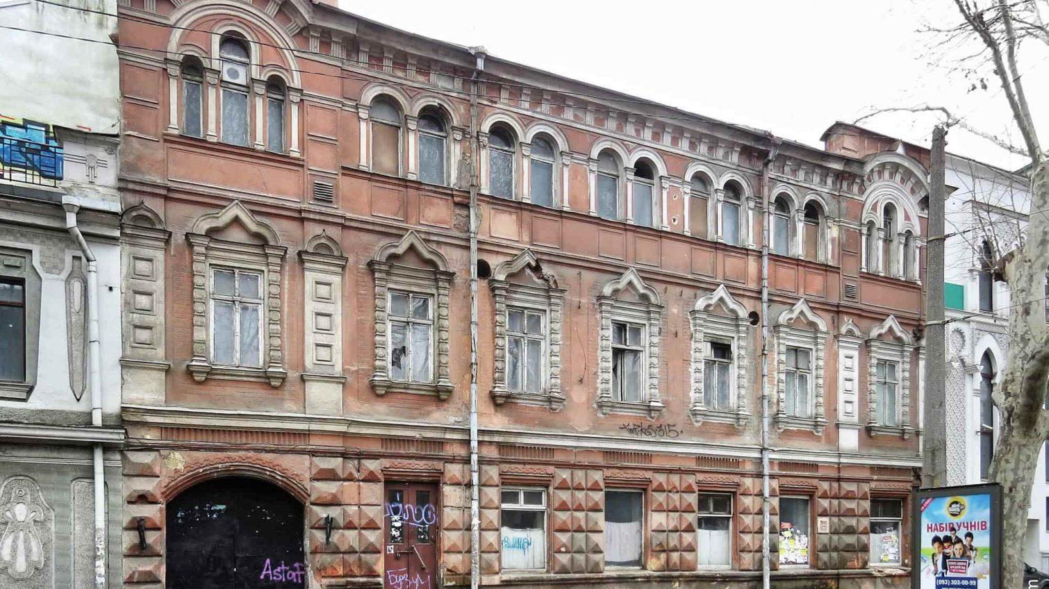 Одесситы выйдут на митинг против стройки на месте старинной типографии «фото»