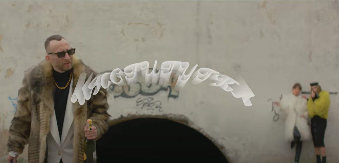 Бардаш снял клип для «Коррупции» на Деволановском спуске (видео) «фото»
