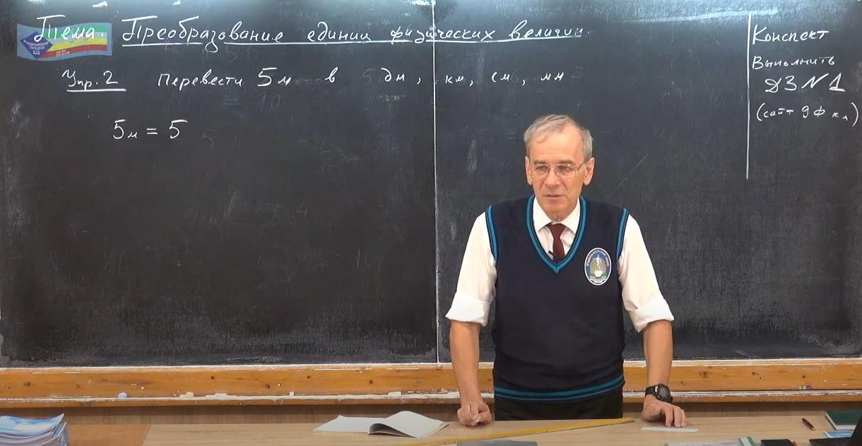 Одесский учитель — блогер закончил свой видеокурс «фото»