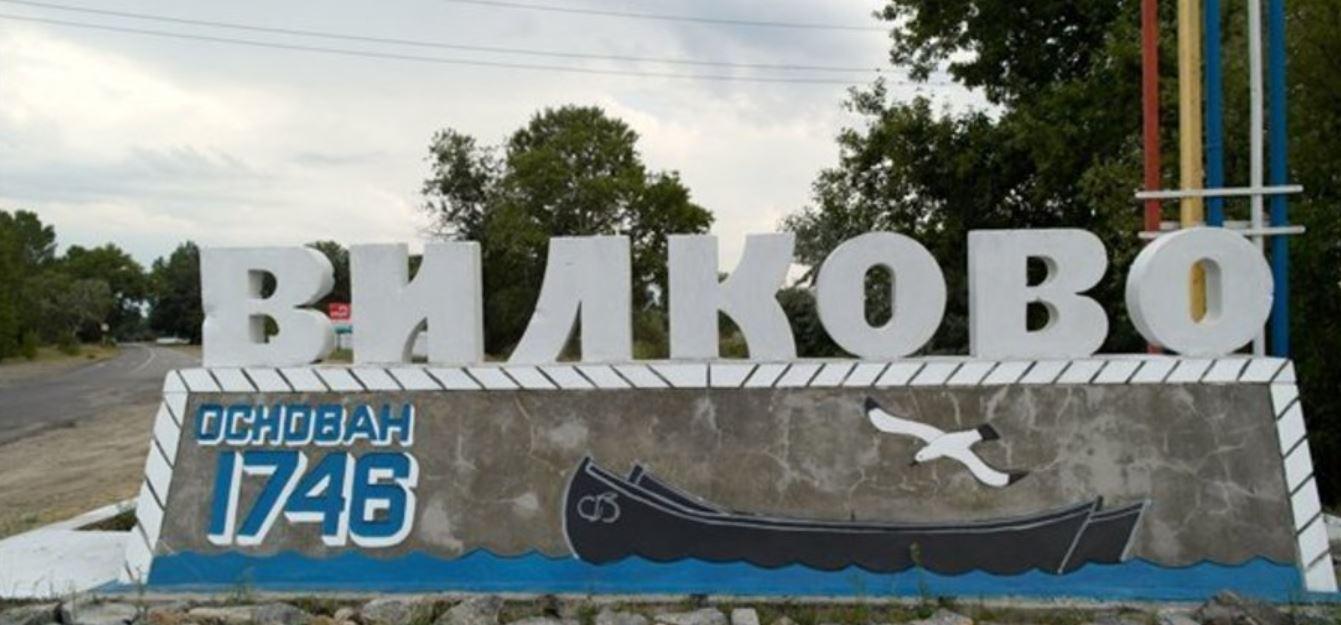 В Одесской области в Вилково загрязнили почву: штраф – миллион «фото»