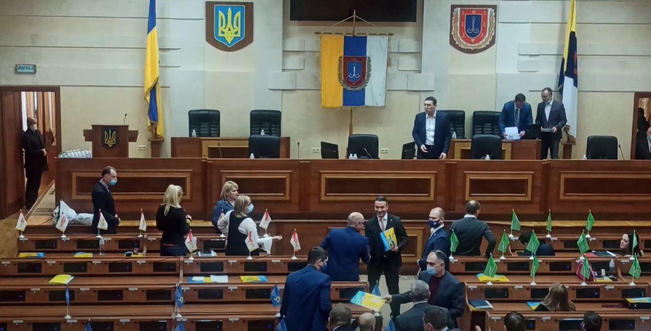 В Одессе вторая сессия областного совета прошла со скандалами (фото, видео) Обновлено «фото»