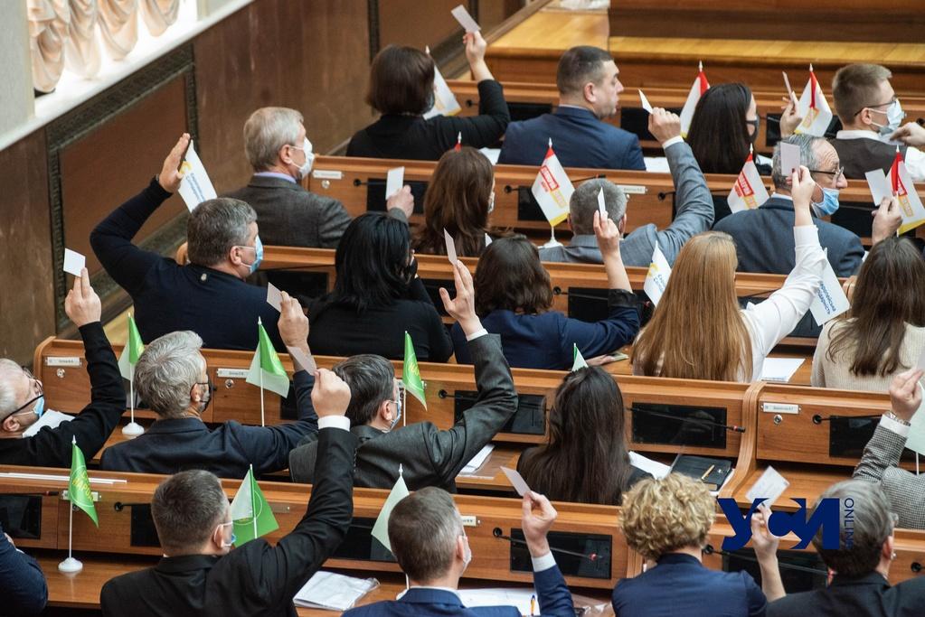 Без квотного принципа: в Одесском райсовете будут работать 13 депутатских комиссий «фото»