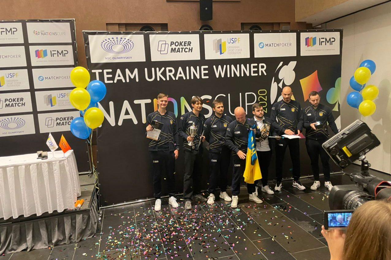 Игра Королей: в Украине впервые проходит шахматно-покерный турнир «фото»