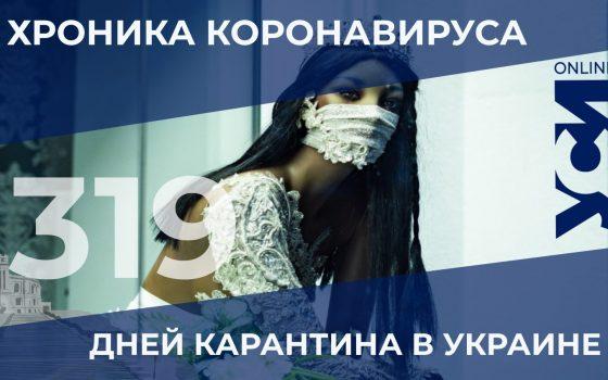 Одесская область вернулась в топ-3 по количеству заболевших COVID-19 за сутки «фото»
