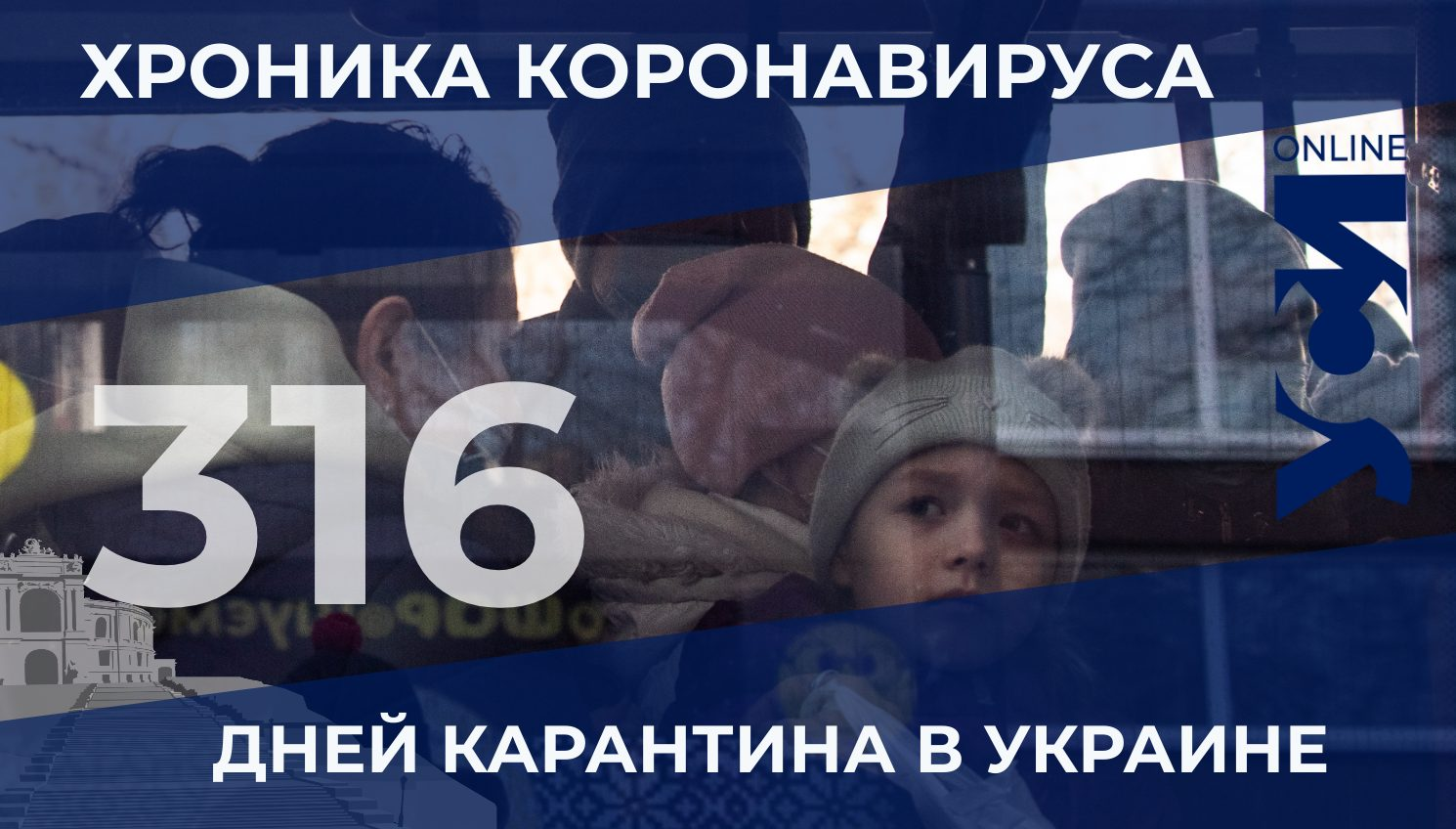 Пандемия в Украине: в Одесской области – 8 летальных за сутки «фото»