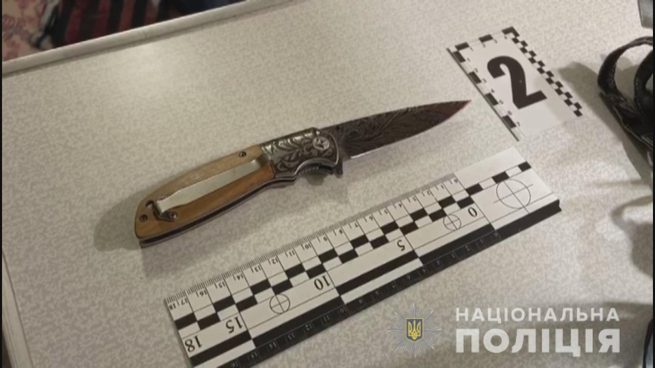 В Одессе во время застолья сын убил отца (фото, видео) «фото»