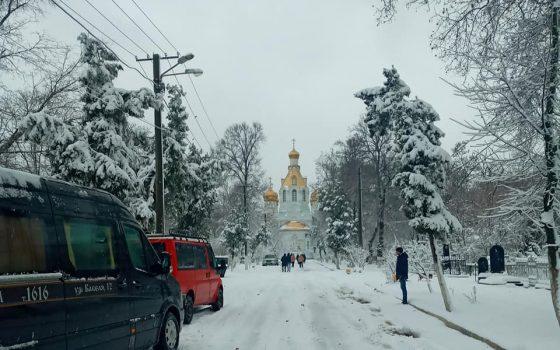 В Одессе простились с Ириной Токарчук (фото) «фото»