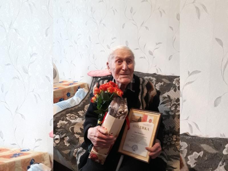 Одессит отпраздновал 106-й день рождения «фото»