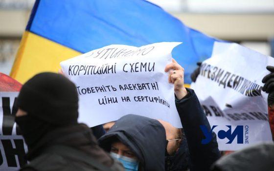 Одесские моряки перекрыли трассу Одесса-Киев (фото, видео, аудио) Обновлено «фото»