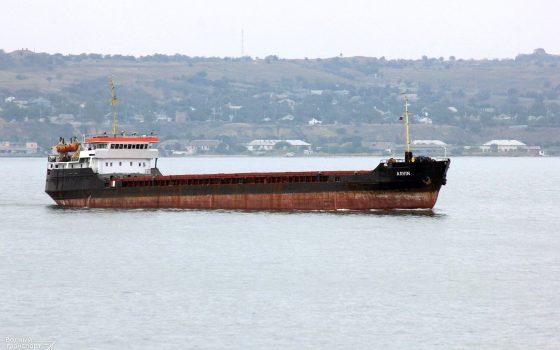 Катастрофа сухогруза в Черном море: еще один моряк погиб, пятерых ищут (видео, обновлено) «фото»