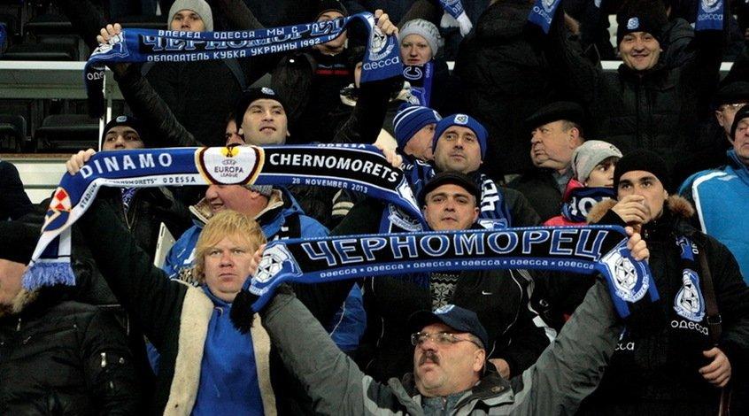 Болельщики «Черноморца» все меньше верят в светлое будущее команды «фото»
