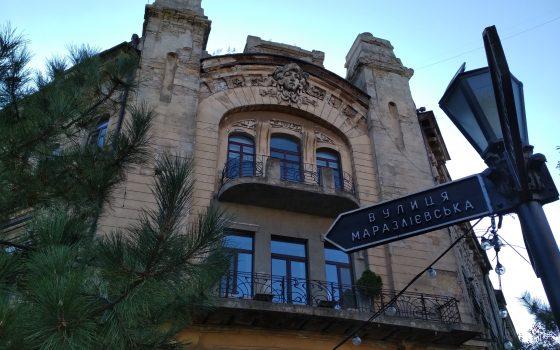 Бывшее бомбоубежище на Маразлиевской суд вернул в госсобственность «фото»