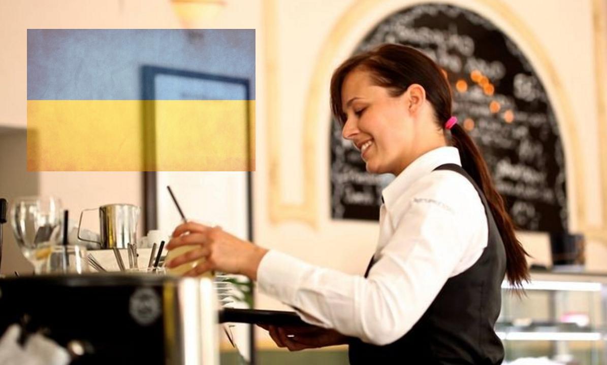 Украинизация услуг: что нужно знать о новых правилах «фото»