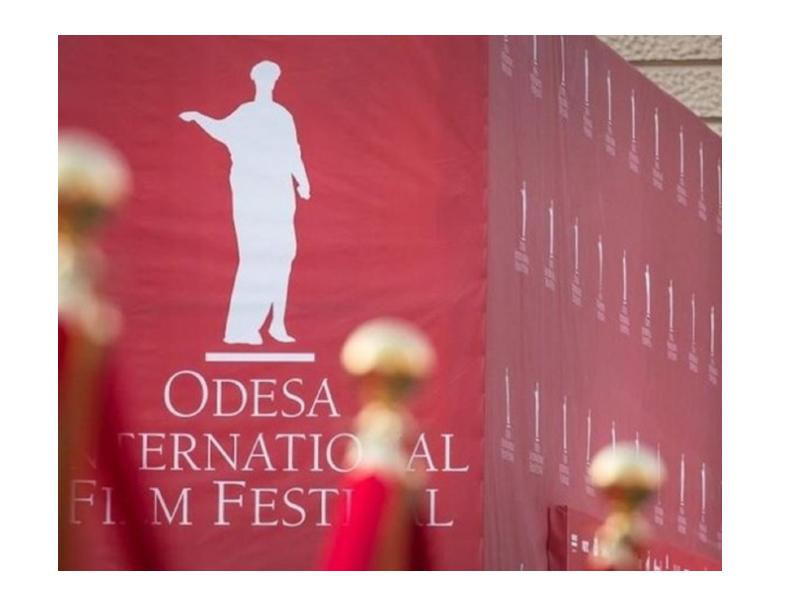 В новом формате: Одесский кинофестиваль состоится в июле «фото»